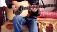 《遇见》吉他独奏 简单又好听的指弹曲  (走音版)