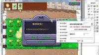 易语言播放器怎么用中文编程视频教程pk按键精灵