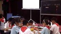 视频: 家政编织-鞭炮结-扬州市湾头实验学校 胡瑾 qq8032446