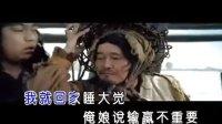 小沈阳 - 大笑江湖