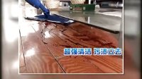 视频: 北京尚品易站居家日用专营店博纳大陆总代理