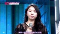 Kpop Star 140216