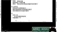 cad2006注册表_cad2011英文版下载
