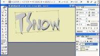 平面设计课平面设计vi网上平面设计平面设计实例视频教程