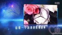 AE027电影开篇式婚庆片头