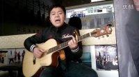 11:OD琴行【最后的选择】OD双吉他独唱