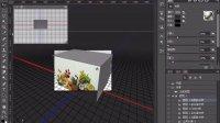 [PS]平面设计软件Photoshop CS6教学视频系列:.3D材质拖放工具