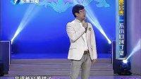 爱拼大讲堂2014 曹启泰 一不小心创了业