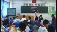 小学四年级美术优质课展示《有趣的纸袋偶》_苏教版