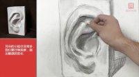素描石膏像五官单体耳朵的画法【杭州素描-杭州国艺兄弟画室】