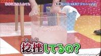 121026 是真是假 AKB48 VS 杰尼斯JR 5分钟剪辑版