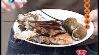 芥菜米汤龙虾 140220