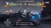 宇智波斑VS小南(中字幕日版)火影忍者:终极风暴3_高清