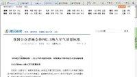 视频: www.0431cc.cn 带你一周hold住html+css 第11讲 html超链接应用