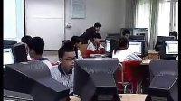 9《创作QQ表情——Flash逐帧动画的制作》  高中信息技术优质课评比暨观摩