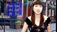 视频: 海伦英语英标1 QQ:845799500