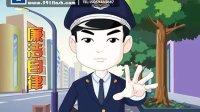 福州flash税收公益宣传动画制作