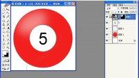 精雕软件平面教程 平面设计教程 平面设计视频教程