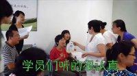 北京小儿推拿第32期妈妈班招生 12月优惠中
