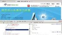 html+css教程-30清除浮动技巧-传智播客网页平面UI设计学院