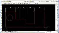 CAD2004视频教程6-7(标注二)