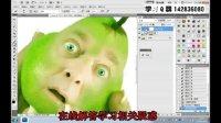 [PS]Photoshop合成教程 PS基础教程 人面鸭梨