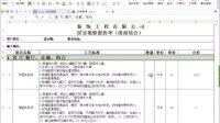 5室内设计2008下载 免费中文版 室内设计2007