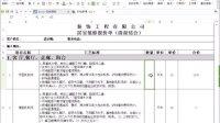 3室内设计软件下载 免费中文版 室内设计平面图教程