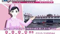 flash动画制作-医院广告喜鹊报喜-flash宣传动画制作