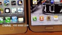 新一代NOTE2三星N7100官网报价 田中美保三星N7100水货报价