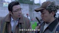 王宝强主演爆笑喜剧电影《人在囧途》