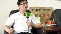 百体(BaiTi)视频:贺已知-怎样确定自己应该吃多少量?