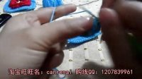 【晓快乐编织】钩包编织视频 清新风格17朵花朵包视频教程