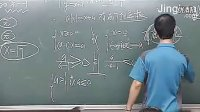 小学数学 集合简易逻辑