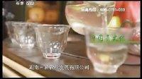 视频: 三茗茶仓招商总监QQ2484091259