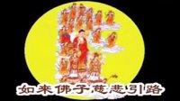 正版《六字真言颂》(汉语)怙主三宝