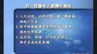 杭州期货开户知识大全,杭州期货开户手续是怎么样