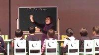 小班认知《罐子的声音》名师获奖优质课教学视频 课件教案