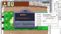 易语言flash中文编程视频教程pk按键精灵