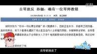 2014.2最新【麦兜找穿帮】搞笑解说《甄嬛传》穿帮镜头 爆笑恶搞