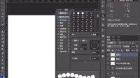 [PS]平面设计软件Photoshop CS6教学视频系列:画笔面板-02