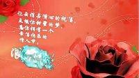 3dmax动画玫瑰花开