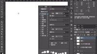 [PS]Adobe Photoshop CS6 视频教程 第二十五课 画笔面板—1