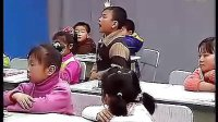 视频: 一年级语文汉语拼音《an en yuan》.flv