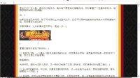 龙腾网站建设教添加图片或文字的超级链接