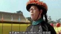 视频: 果博东方-果博东方三合一 -转载(爱情公寓脑筋急转弯)