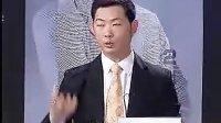 孙晓岐—心态调整