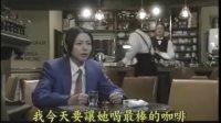 曼哈顿爱情故事 01