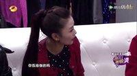 我们都爱笑—陈键锋舒畅模拟吻戏片段