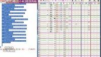 幸运28账单计算器-多条导入演示-计算账单软件